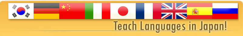 Teacher in Japan